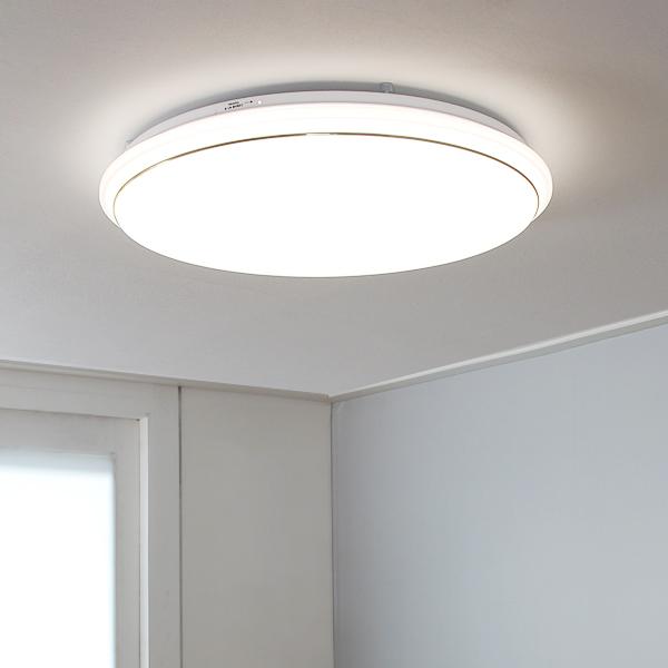 LED 라임 색변환 원형방등
