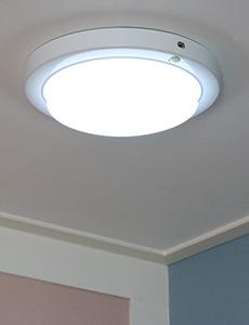 LED 아트온 빅센서등 25W