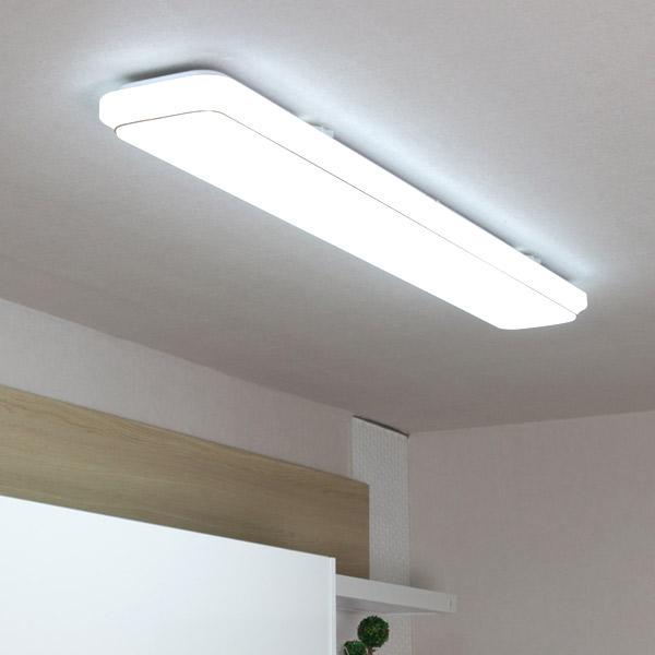LED 라임 색변환 주방/욕실등
