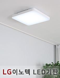 LED 제이드 방등 50W
