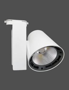 LED COB 파인트 레일등기구 50W