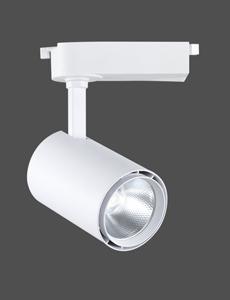 LED 루코 레일등 30W