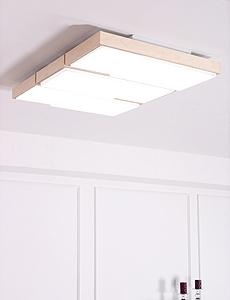 LED 티스 거실등 150W