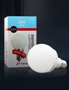 LED 두영 볼램프 9.5W