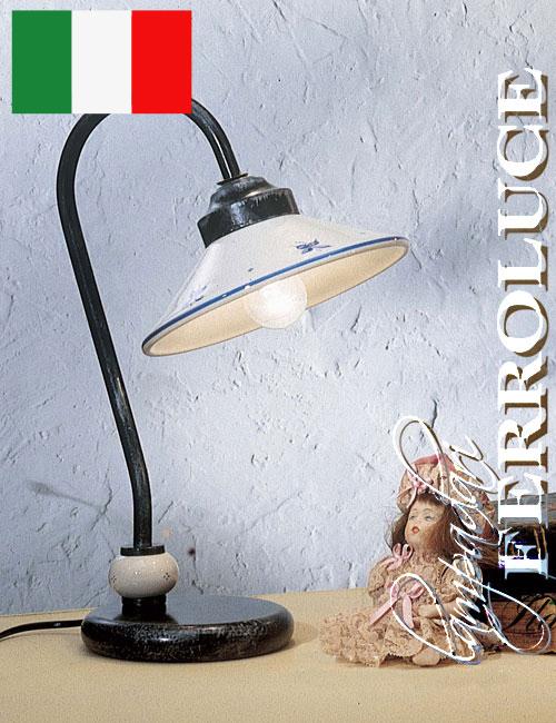[ITALY] Asti(157c) [아스티] 단스탠드