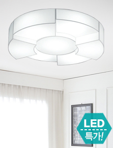LED 그리스 밀크솔 거실등