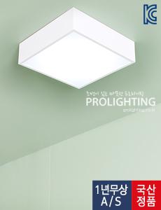 LED 루체 직부/센서등 15W