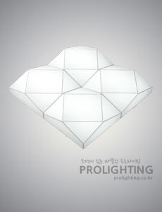 LED 헤이븐 밀크솔 거실등[2size]