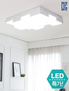LED 빈트 거실등 12칸 100W