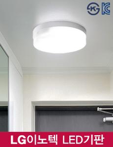 LED 위브 직부/센서등 13W