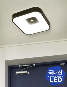LED 빈센트 직부/센서등 20W