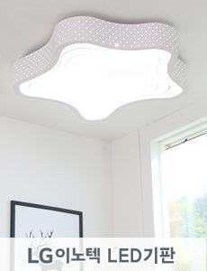 LED 자이르 방등 50W
