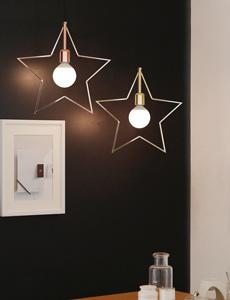 LED 샤틴스타 1등 펜던트[2color]
