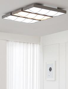 LED 브롬 거실등 150W