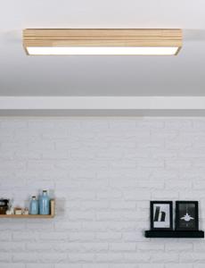 LED 디카스 우드 주방/욕실등