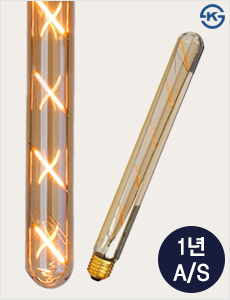 LED 에디슨 긴막대램프 5W