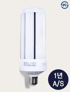 LED 보안등 35W