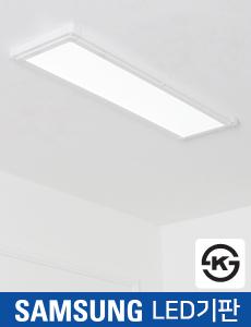 LED 엣지평판 주방/욕실등 25W