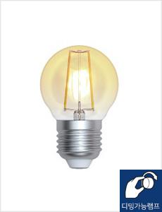 LED 필라멘트 인치구 4W