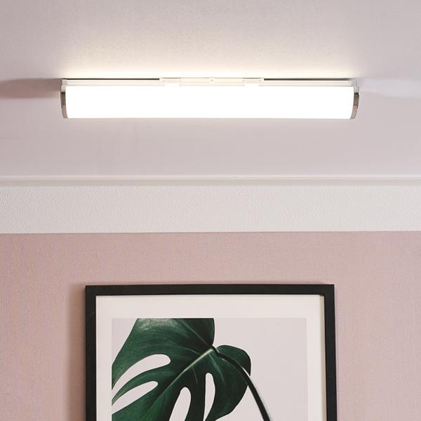 LED 무브 욕실등 30W
