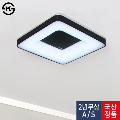 LED 빈센트 방등 55W 3개 세트
