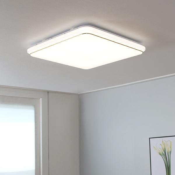 LED 라임 색변환 사각방등