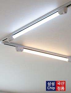 LED 오니즈 레일등기구 10W