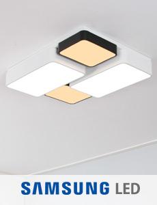 LED 부르노 방등 & 거실등 75W
