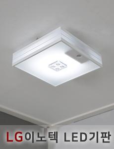 LED 테르나 직부/센서등 15W