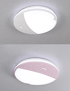 LED 하프문 방등 50W
