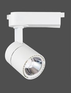 LED 바셋 레일등 12W