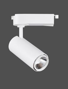 LED 루미드 레일등 15W