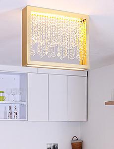 LED 에린 직부등 50W(골드)