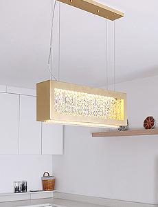 LED 에린 펜던트 25W(골드)