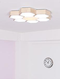 LED 트리버 7등 거실등 84W