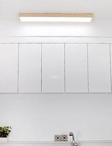 LED 오가닉 주방/욕실등 50W