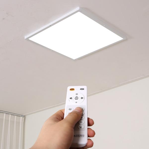 LED 리모컨 엣지 방등