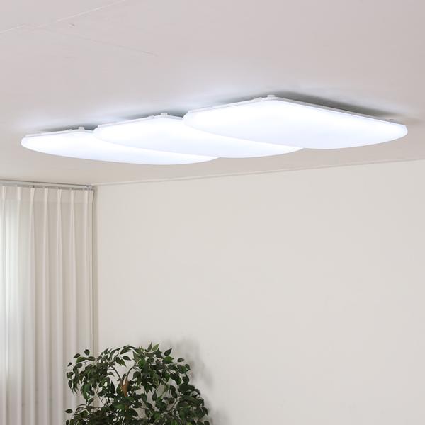 LED 노트 색변환 거실등