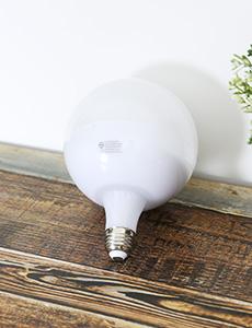LED 볼램프 20W