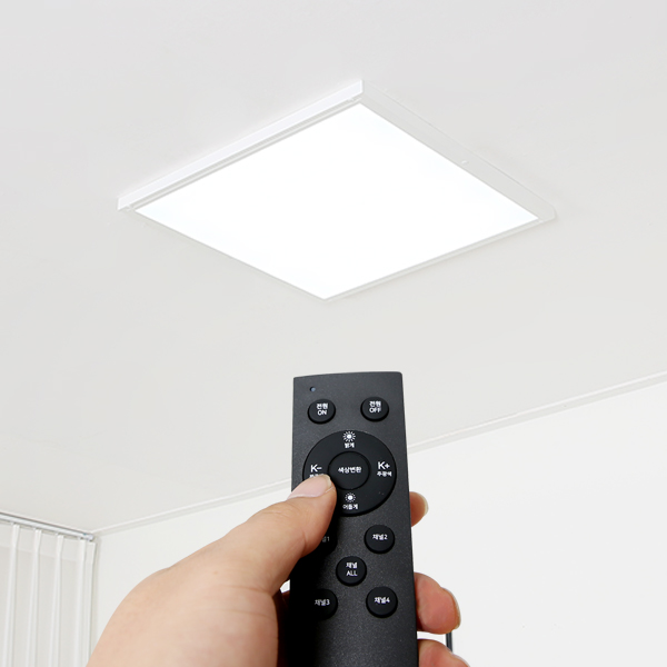 LED 슬림직하 리모컨 방등 50W