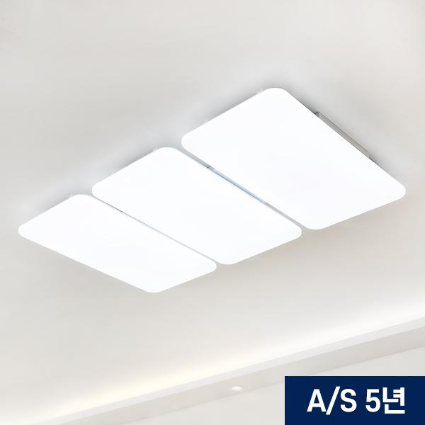 LED 베이르 거실등 180W