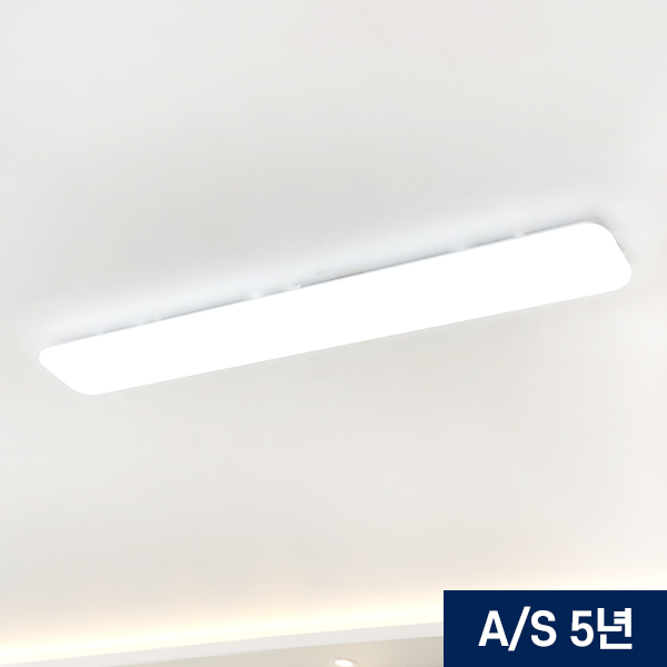 LED 베이르 욕실/주방등