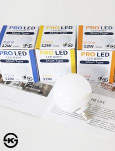 [프로] LED볼램프 12W (1등급)