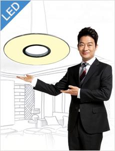 LED 시우 펜던트 20W