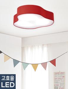 LED 허니 패브릭 방등 56W(9color)