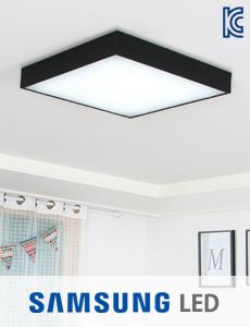 LED 루체 방등 50W