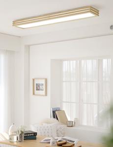 LED 브로스 주방등 50W(자작나무)