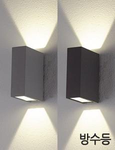 LED 부크 방수 벽등 6W[2color]