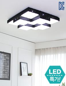 LED 빈트 거실등