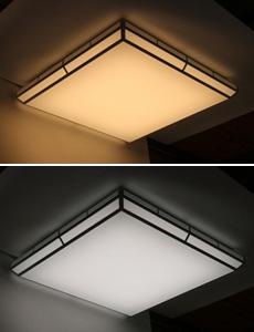 LED 실키 인투솔 스마트거실등 100W[품절]